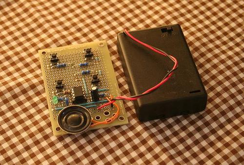 MemAxe - 8Bit sound effects memory game