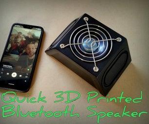 快速3D打印迷你高保真扬声器