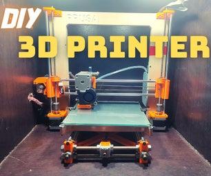 DIY 3D打印机|PRUSA I3 3D打印机克隆
