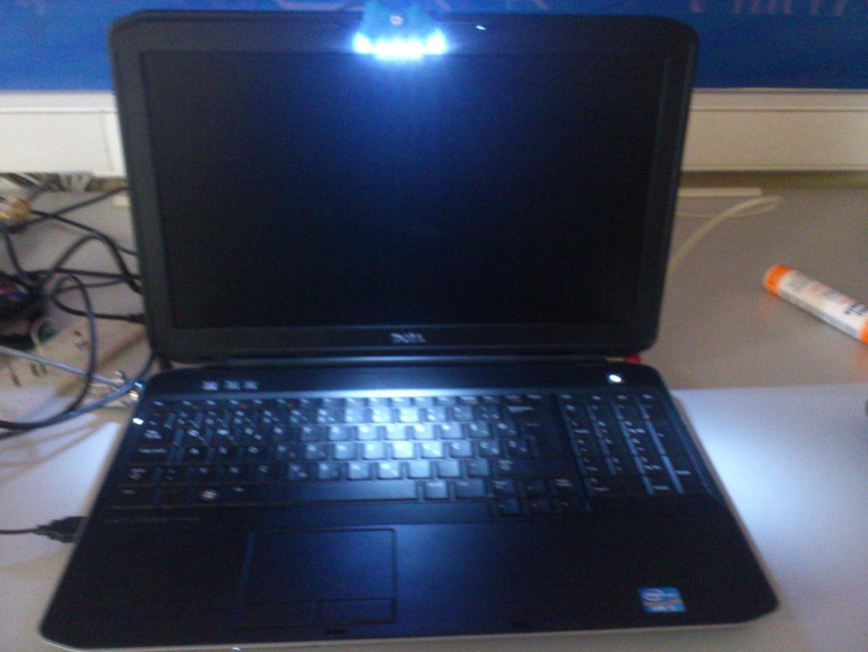 Sugru LED Keyboard Light