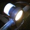 "BIKE LIGHT 500 Lumen ""Mt.Bike"" for under 10 bucks NOW W/ LED TECHNOLOGY by Veggiecycle"