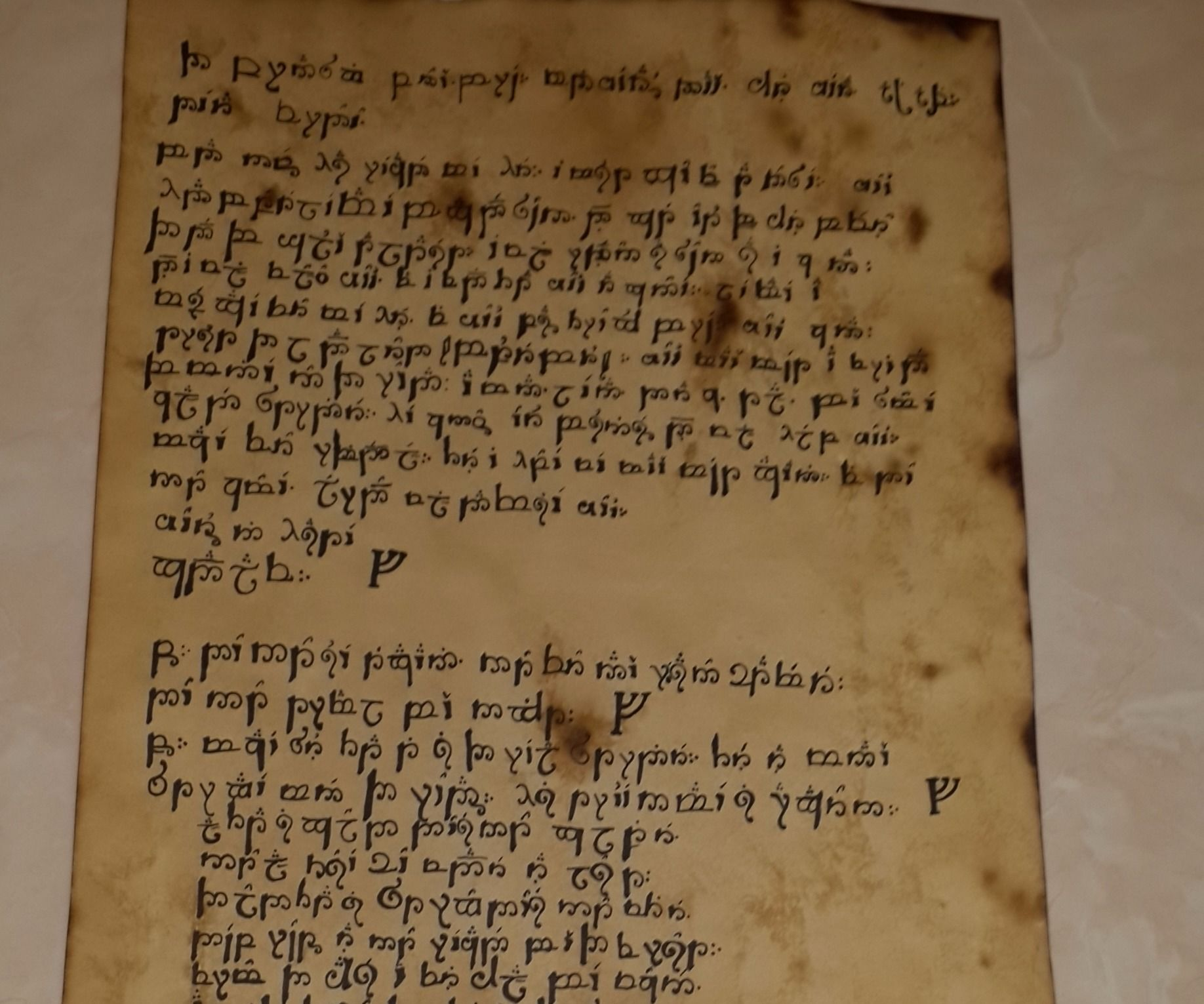 Gandalf letter Elvish writing Lord of the rings the Hobbit