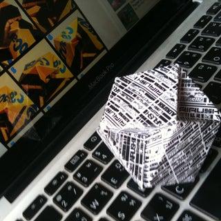 Origami Cube.JPG