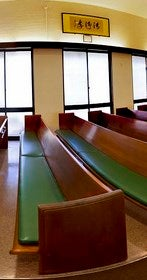 Received a Free Mahogany 12 Ft Church Pew From Our Local Church.