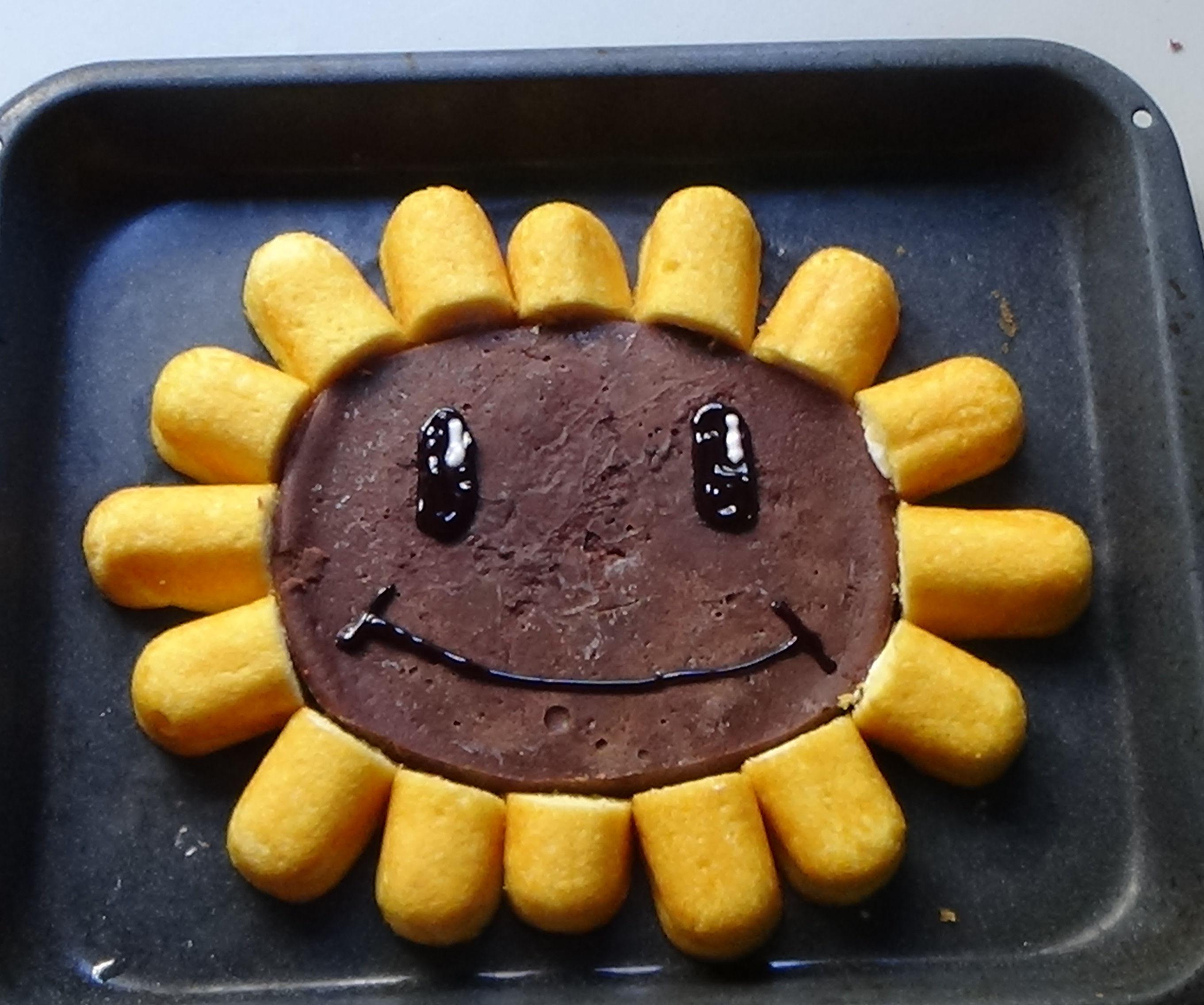 Plants vs Zombies Sunflower Cake
