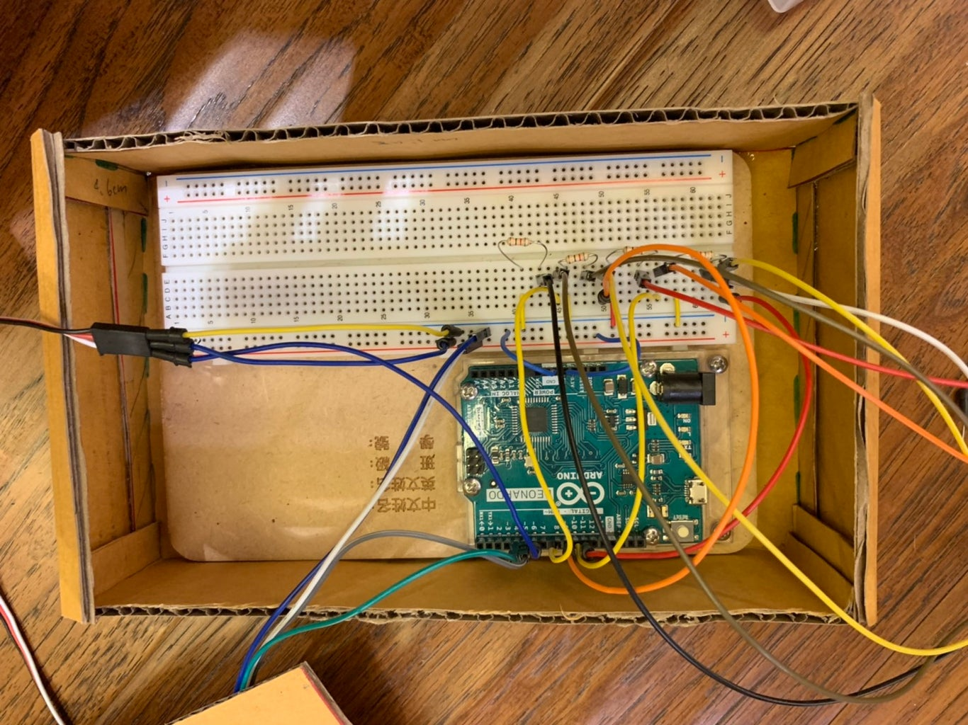Make a Box