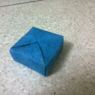 Origami Box With Interlocking Flaps