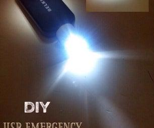 DIY USB Emergency Light