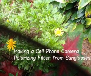 从太阳镜制作手机相机偏振滤波器