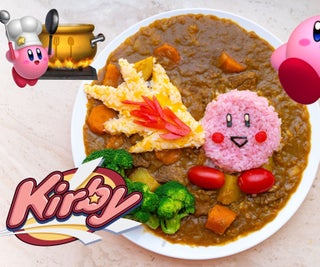 Kirby's Spicy Curry (no Artificial Food Colouring!!)
