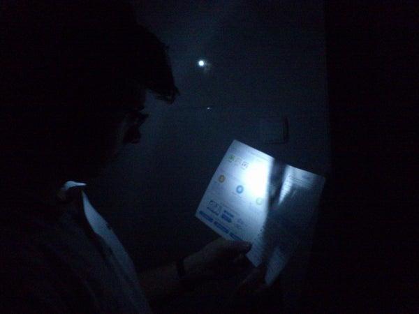 Sugru Reading Light