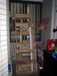 Recycling Wood Board