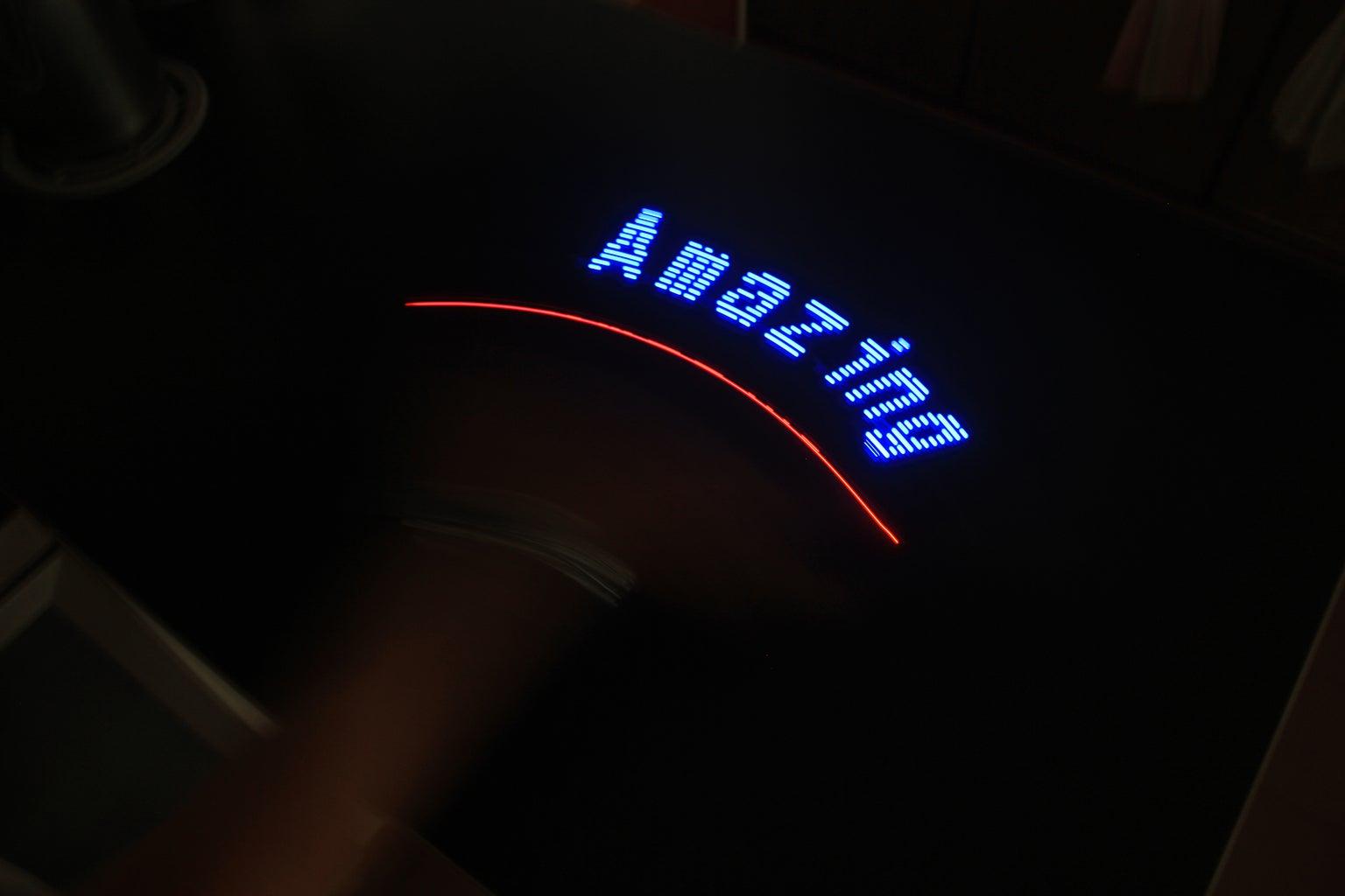 POV Demo #1 - Arduino Program Code