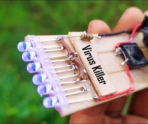 如何在家制造紫外线病毒杀手