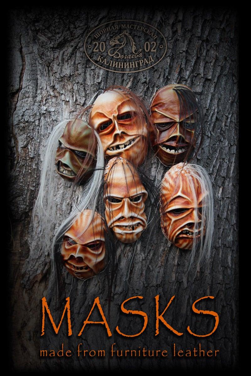 Leather Masks