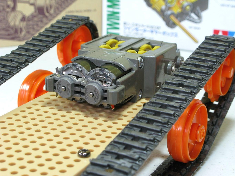 Assemble the Track Set