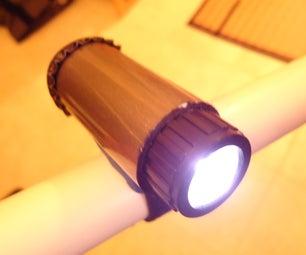 Cheap Rechargeable Bike Light