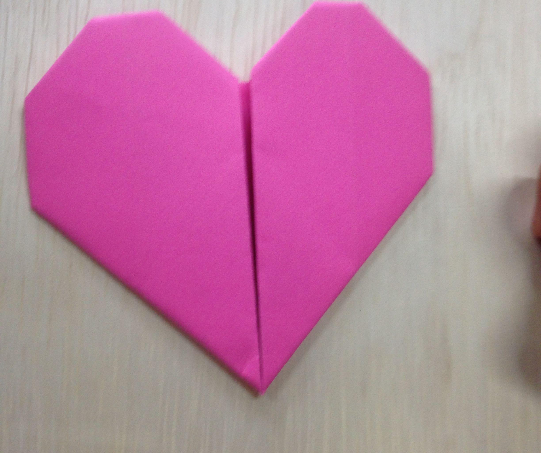Como Hacer Un Corazon De Papel Origami