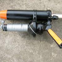 Emergency Rescue Gun