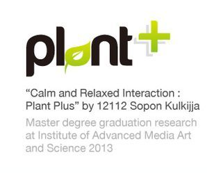 Calm & Relaxed Interaction : Plant Plus
