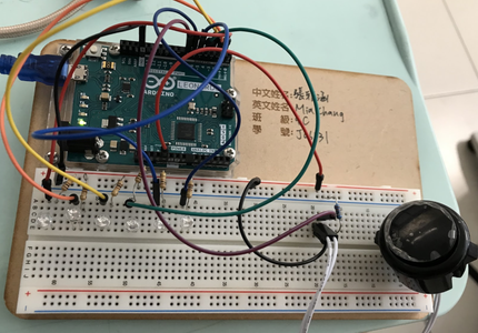 Step 3:  Connecting the Component With Arduino
