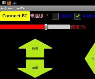 Building the Android APP to Control Arduino Smart Car (製作Android APP控制Arduino 智慧車)