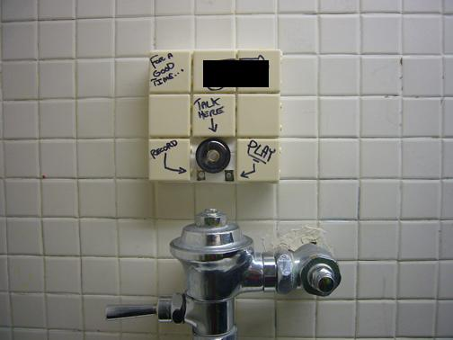 audio bathroom graffitti box