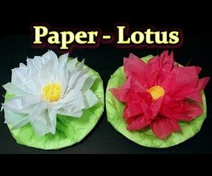 DIY Paper Lotus