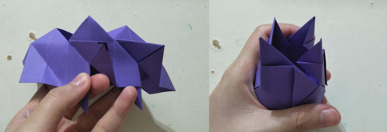 Folding #5