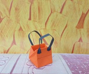 折纸手提包袋