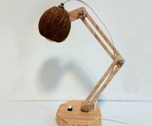 Coconut Desk Lamp