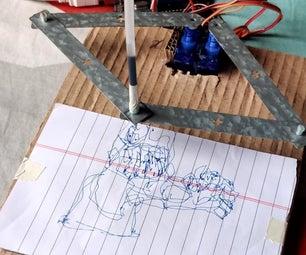 使用伺服的平行臂2D绘图仪,Ver-I