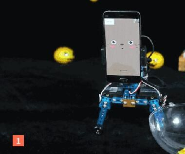 A Phone Robot Who Always Clings to You
