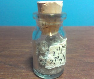 Skyrim: Frost Salts Flask