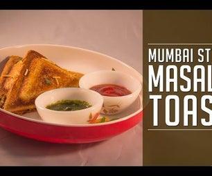 Masala Toast – Mumbai's Street Food Recipe