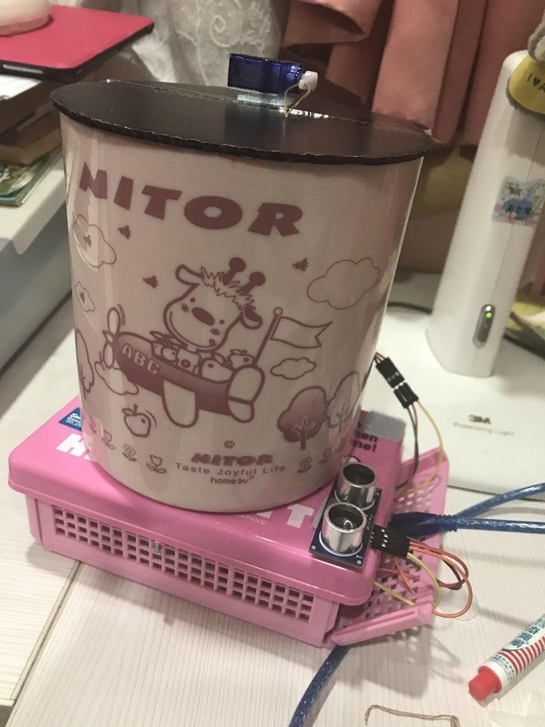 自動垃圾桶加夜燈