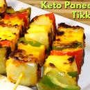 KETO PANEER TIKKA | INDIAN KETO RECIPES | 5-Minute Kitchen
