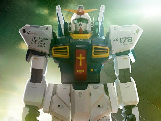 7FT Gundam - Ultimate Papercraft