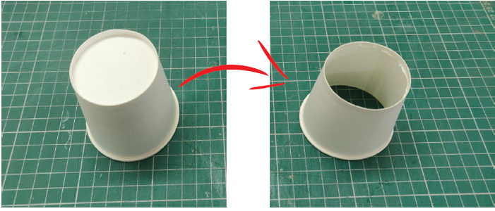 Take the Paper Cup and Cut-out the Bottom Surface Using Scissors/paper Cutter.