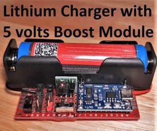 5伏锂离子电池充电板