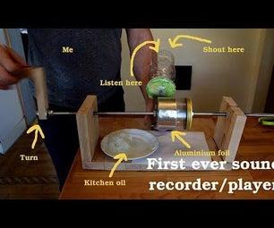留声机 - 锡箔的音录录像机/播放器