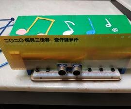 Ultrasonic Induction Music Box