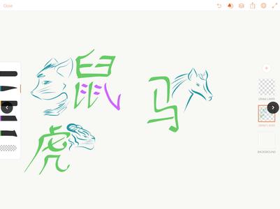 Begin 2nd Background Design