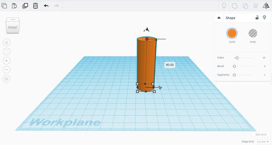 Step 1: Creating the Handle for Safe Door Opener.