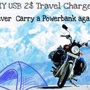 Travel Charger Using Inbuilt MotorBike's Battery
