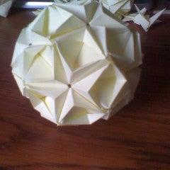 origami 002.jpg
