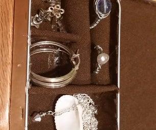 旅游珠宝盒