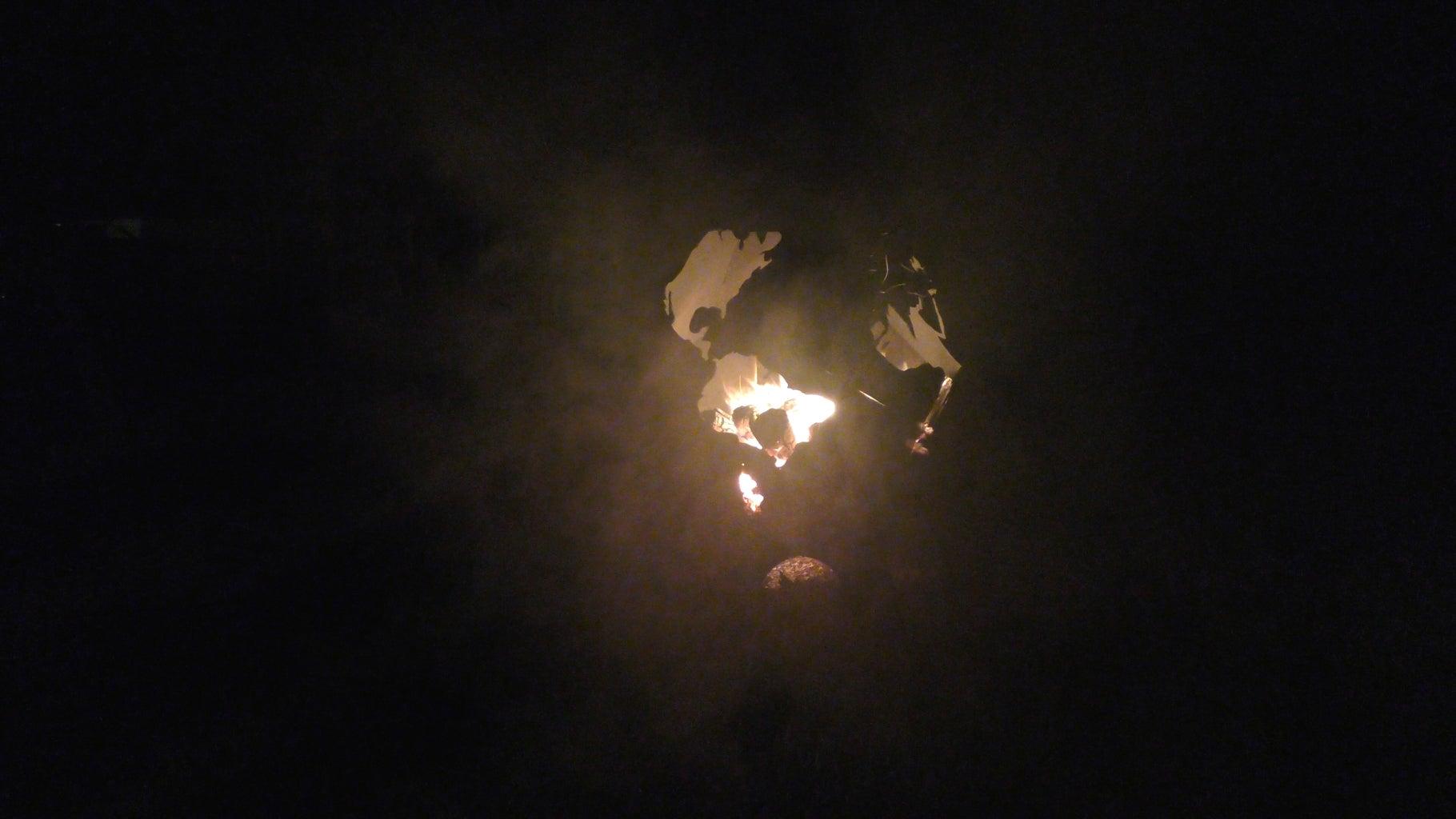 Geometric Globe Firepit