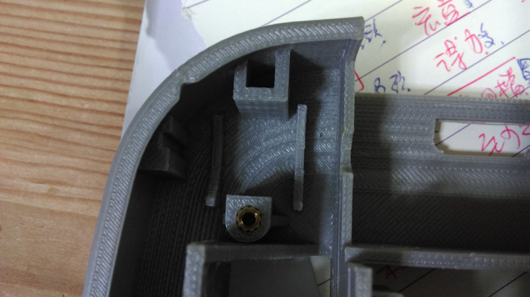 3D Modelling and Printing Out the First Prototype