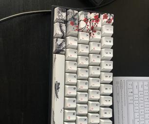 如何构建机械热插拔键盘